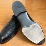 すり減った革靴の修理のタイミング かかと、つま先の修理をしてみる