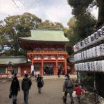 節分には神社へ行こう! 氷川神社(埼玉県大宮)の節分祭に行ってみたよ!