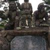 はじめての高千穂めぐり11 高千穂の神社を効率よく回るために 【観光編】国見ヶ丘